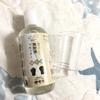 B7A5CE5B-384B-4145-9… by とらまるりさん