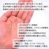 2020-12-06 07:43:15 by あずさ@美容垢さん