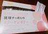 18-03-12-21-22-45-34… by すなとなしさん