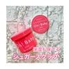 ハウス オブ ローゼ / Oh! Baby ボディ スムーザー N(by トリップラビットさん)