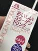 1C5ACA60-9888-4E5F-9DB6-79B16FE51D6C.jpeg by ☆ふみふ☆さん