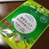 IMG_7779.JPG by あんにあさん