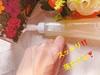 01B39371-0BB4-4700-A… by Fumiron1012さん