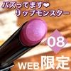 2021-05-13 14:14:37 by ★yossy★さん