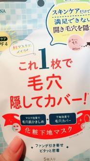 by杏にこさんの画像