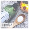 ビジナル / AROMA KIFI モイスト&スムースシャンプー/トリートメント(by 猫侍。さん)