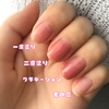 2021-03-23 17:49:31 by *yuricham*さん