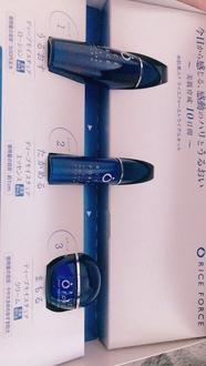 9A45D2C1-4D96-47B2-96D2-49098ED8386B.jpeg by koto111111さん