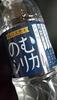DSC_0028.JPG by きよ333さん