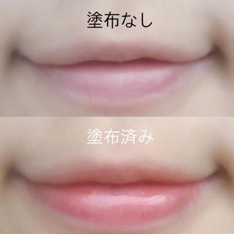口紅・グロス・リップライナー の画像