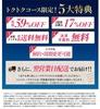 2020-04-15 01:18:01 by ★Beau★さん