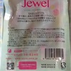 IMG_1065.JPG by eri_zeさん