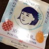 A0DE0049-F275-4E58-9C81-0D9ED11F76DF.jpeg by ひひまわりりさん