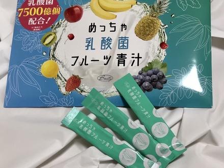 2020-09-10 18:12:19 by _koyuto_さん