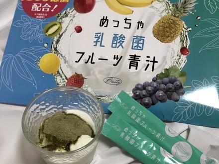 2020-09-10 18:12:17 by _koyuto_さん