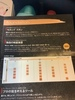 2020-01-14 18:07:56 by rikakorrさん
