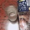 8D0F2144-D611-4C98-B… by みみみ1110さん