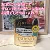 2021-05-17 22:23:05 by ゆきんこsnowさん