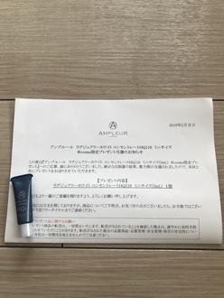D204B591-FB7C-426B-B565-79C80FC8B70A.jpeg by mochikonbu☆さん