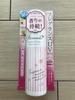 635EA9C0-50CE-4390-BD04-CFB1ACA8CF7B.j… by こもちこんぶ☆さん