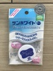 9E9A3695-B77E-414D-9B7A-13E1E935689F.j… by mochikonbu☆さん
