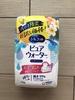 B71576BE-FC6C-46A8-912B-983FF760633E.jpeg by こもちこんぶ☆さん