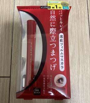 AD4361F2-2B9C-4EB8-8C65-F23F77F02B6C.jpeg by こもちこんぶ☆さん