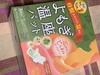 80F04B0B-6055-45EE-8… by えりんぼ★彡さん
