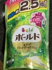 レノア / レノアハピネスユニセックス グリーンブリーズの香り(by えりんぼ★彡さん)