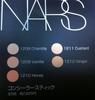2012-04-26 13:23:15 by kitty0902さん