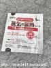 めぐりズム / 蒸気の温熱シート 下着の内側面に貼るタイプ(by tarako4さん)