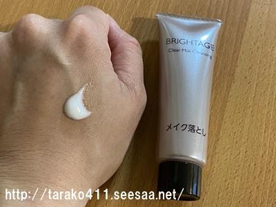 2021-04-18 01:08:08 by tarako4さん