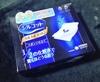 9C01306F-6522-4755-A6FE-3D44241B0B66.jpeg by ☆Cindy☆さん