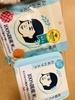 毛穴撫子 / お米のマスク(by 甘いかきのたねさん)