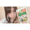D81A1F86-592E-4F3E-8… by ♪ぴよぴよこ♪さん