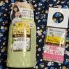 20200505_172727.jpg by ☆yuzurin☆さん