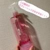 菊正宗 / 日本酒の化粧水 高保湿(by Rina1234さん)