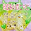 MEDIHEAL(メディヒール) / ティーツリーケアソリューションアンプルマスクJEX(by ほしのみくさん)
