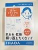 2020-06-14 14:02:27 by ★ゆみ24★さん