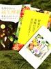 2018-11-12 19:40:42 by Miiii♪さん