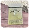 7080A8BC-2C02-491E-9… by らびっちょさん