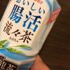 2019-06-14 21:52:20 by かおり.KOさん