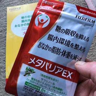 メタバリア / メタバリア(by かおり.KOさん)