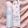 BC94DA7B-CEE8-4C35-910E-DEC7027A0381.jpeg by まりたほさん