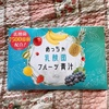 E4F0A911-7D2D-4F9F-A… by まりたほさん
