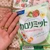 E7915AC0-99AA-4140-A502-8ED8ABB64E57.j… by まりたほさん