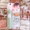 722DE74F-434F-4879-B2BC-E1A4A7716D53.j… by まりたほさん