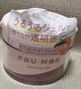 CD71B630-DAD6-45A5-9161-122AFB85F004.jpeg by Ryo111さん