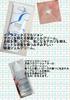2020-04-07 06:38:36 by ☆:::☆ちぃーこ☆:::☆さん