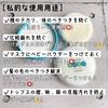 ベビー / 資生堂ベビーパウダー(プレスド)(by ひとみキラリさん)